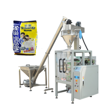 YB-420F 5kg vertical form fill seal corn flour large bag powder packing machine