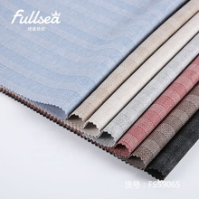 2019 promotion high quality polyester stripe stretch jacquard knit yarn-dyed fabric