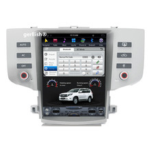 <strong>12</strong>.1&quot; <strong>Android</strong> tesla style vertical screen car stereo dvd player gps navigation for toyota reiz mark <strong>x</strong> 2005-2009
