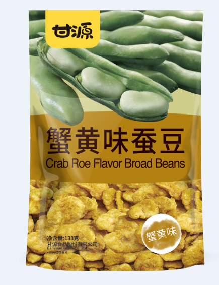 Peeled Fried broad beans snack food crab roe flavor