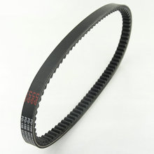 Drive Strap Transfer Belt Clutch Belt For Piaggio Beverly 125 Carnaby <strong>X10</strong> Sport 200