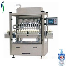 Automatic bottle detergent filling machine systems <strong>equipment</strong>