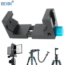 camera flash hot Shoe Mount Adapter bracket Smartphone mobile Cell phone holder clip for ball head tripod flash dslr camera