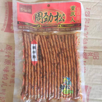 supply halal food spicy strip chinese instant healthy delicious organic food