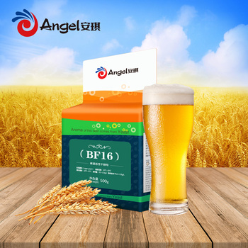 Angel Active Dry Yeast BF16 for Lager Beer Pilsner Brewer Yeast