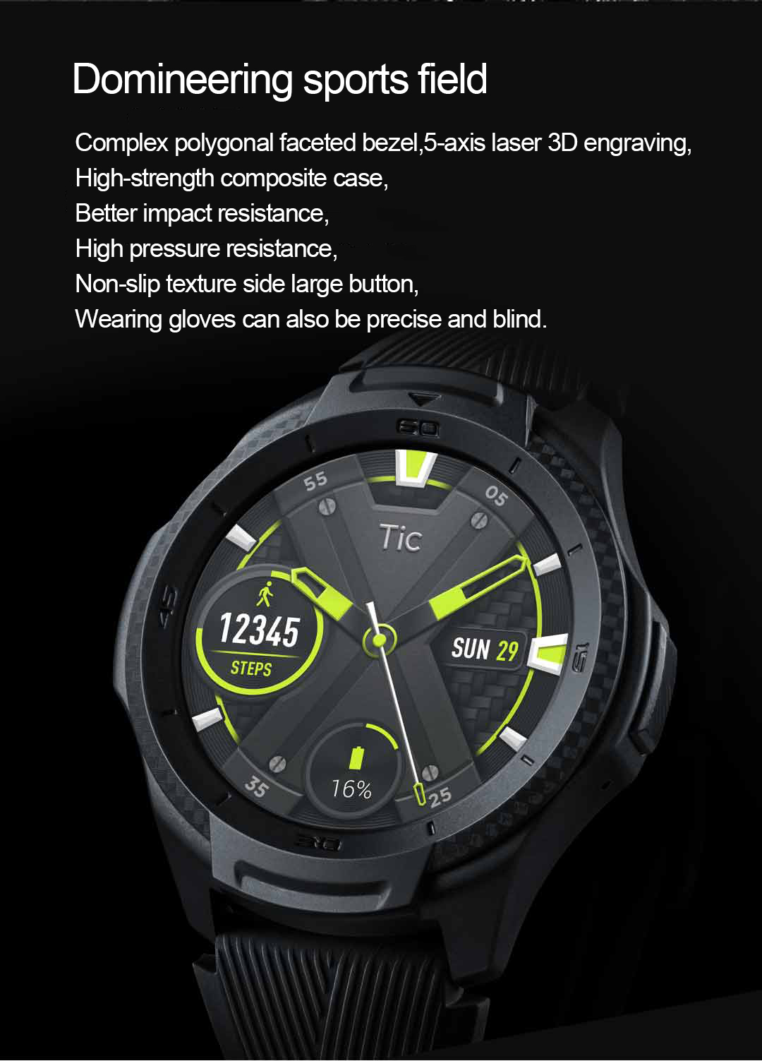 TicWatch S2 ten military sports certification military sports smart watches