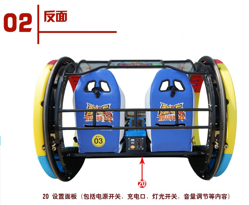 Amusement Theme  Happy Le Bar Car Rides+Swing Happy Car+Funny Balance Car