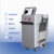 Stationary style Diode Laser 808nm Permanently laser hair removal machine