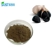 SOST Supply Organic Dehydrated Fermented Black Garlic Powder