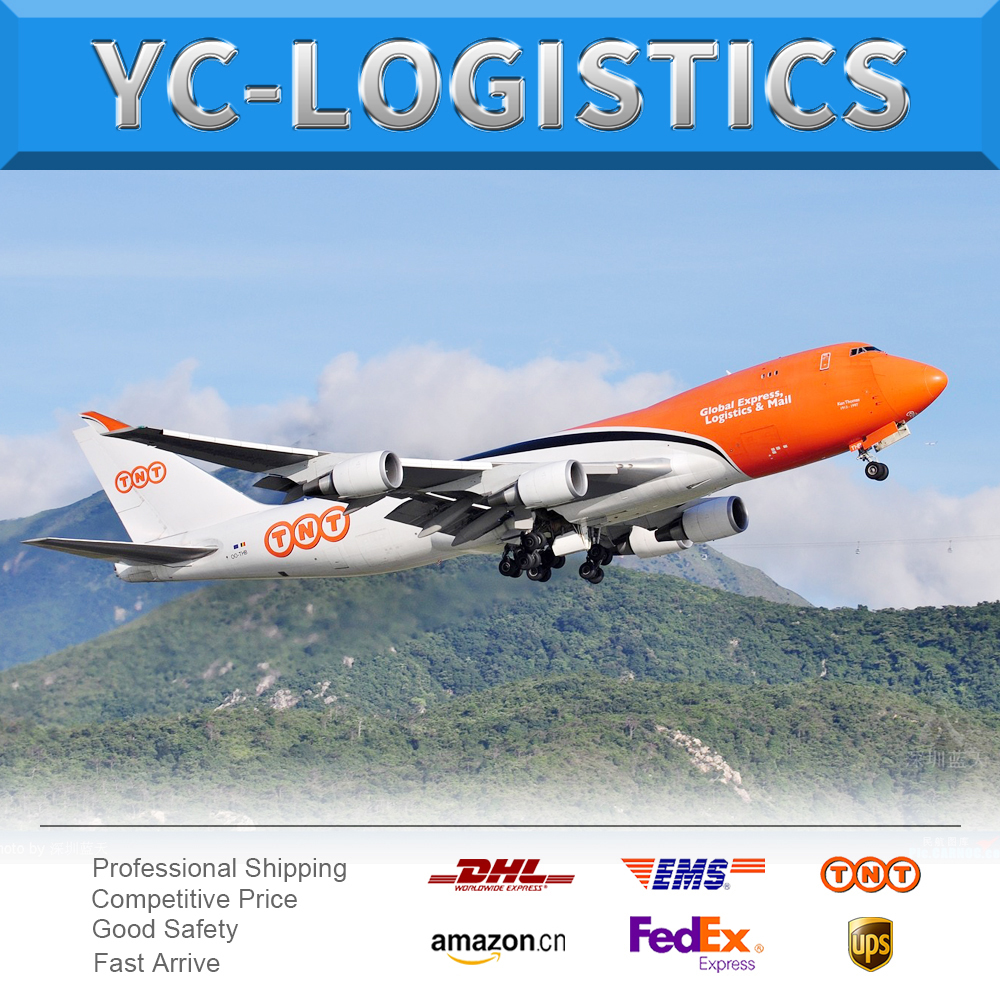 dropship suppliers EMS/DHL/<strong>FEDEX</strong>/UPS/TNT parcel express shipping from China to USA
