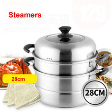 ZGH2801 Stainless Steel Steamer Pot Diameter 28cm Stew Pot 3 layer Cooking Pot Can Be Induction Kitchen Gas Cooker Visible Cover
