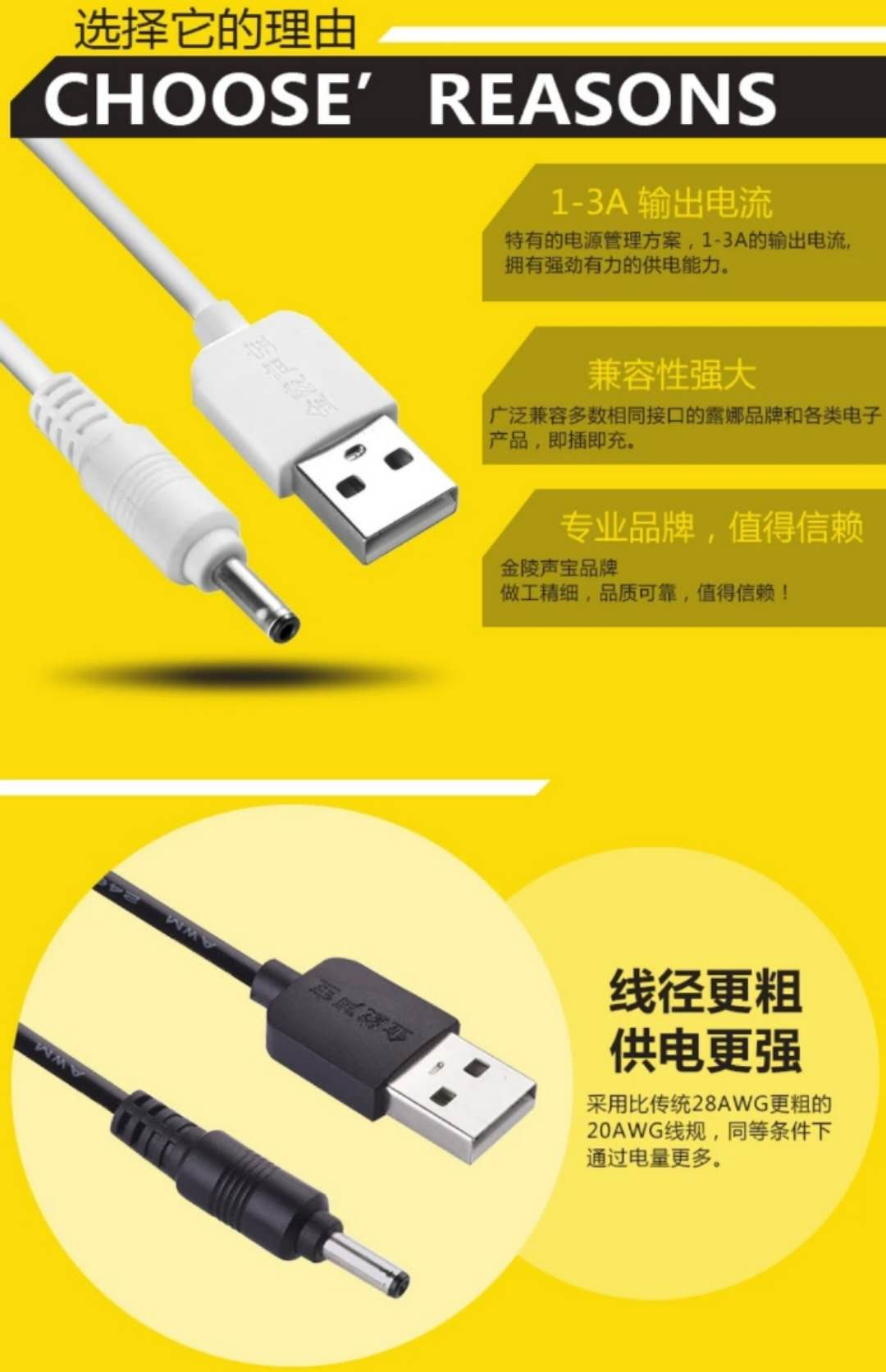 SNBMW FOREO Luna charging cable round hole cable for sale