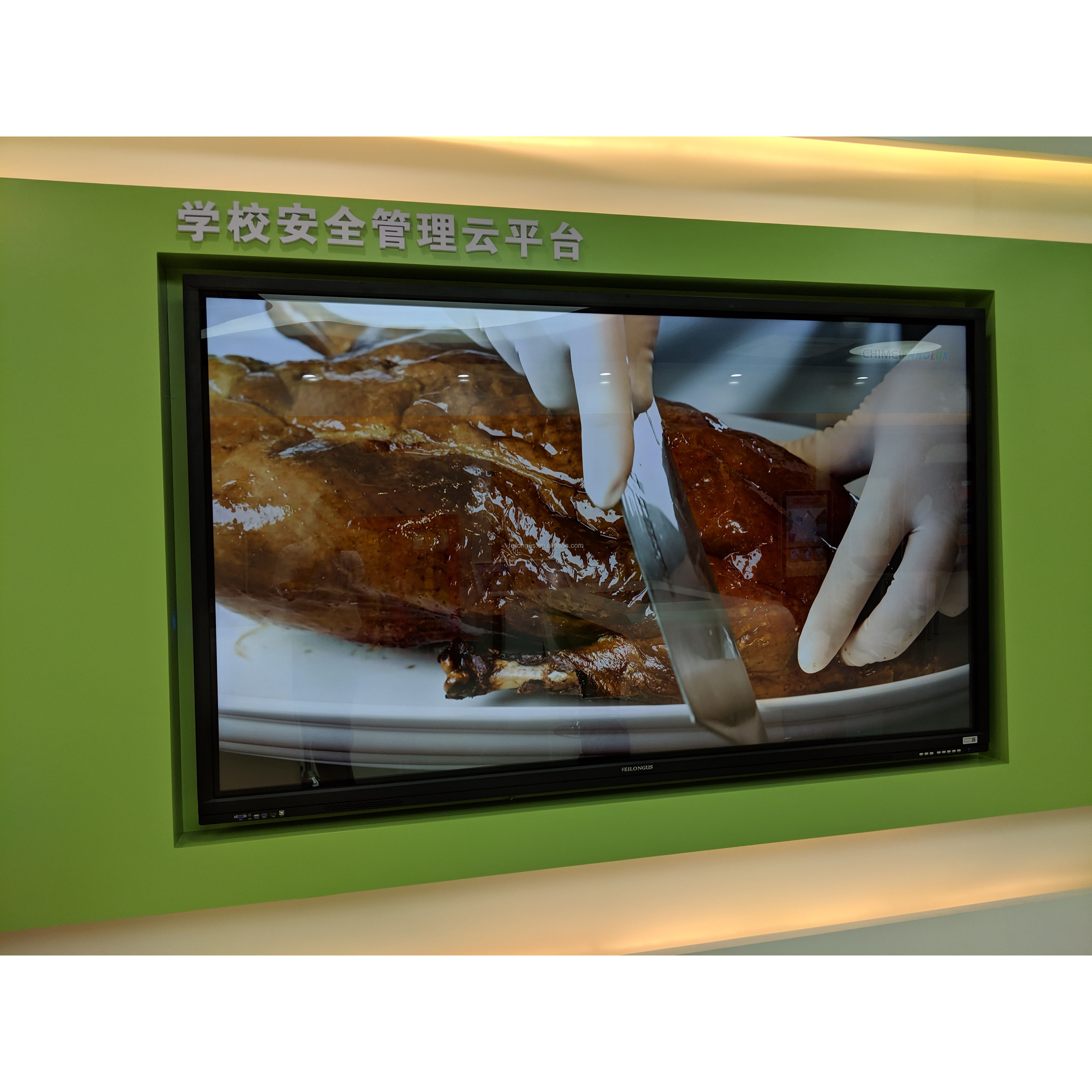 86 Inch Touch Screen Interactive Whiteboard Smart Board <strong>Monitor</strong>