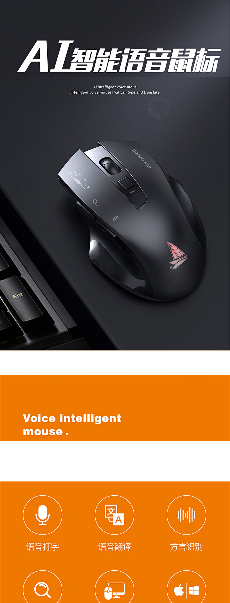 wireless mouse (1).jpg