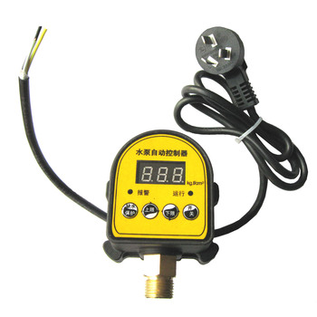 Intelligent Electronil Water Pump Pressure Switch