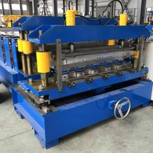 Galvanized Glazed Tile Roll Forming Machine Roofing Panel Roll forming <strong>Line</strong>