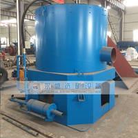 Energy & Mineral Equipment Nelson Gold Centrifugal Concentrator Separator For Rock or Alluvial Gold Mining