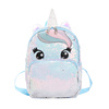 New fashion cute fashion sequins backpack children travel bags female baby backpack small school bag