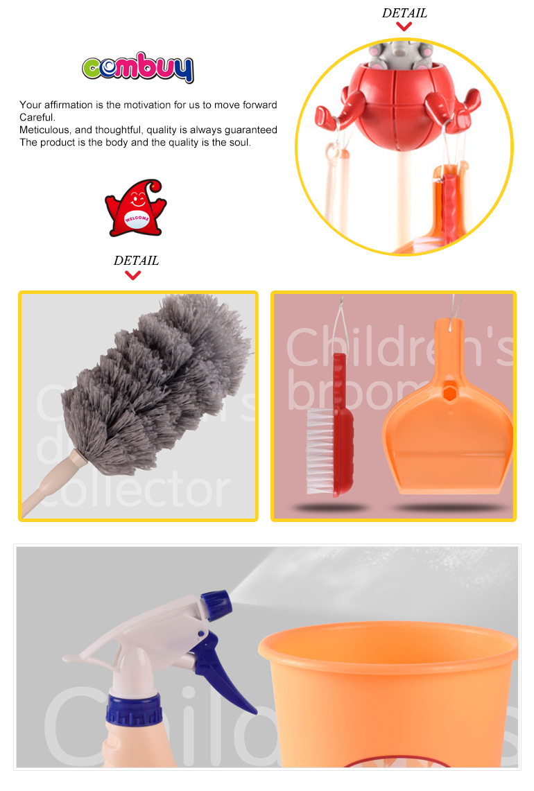 Role game house clean tools kits 8 pcs kids cleaning toy play set