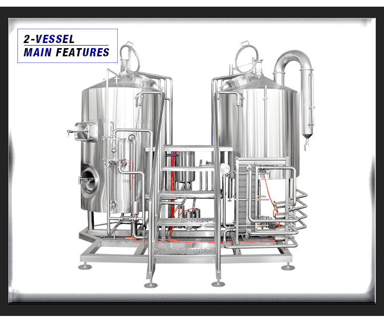 500L 2 vessels brewing equipment