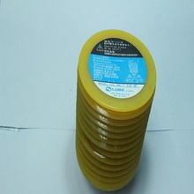 Original Quality LHL-300-7 Grease Lube 700 <strong>Oil</strong> Made in China