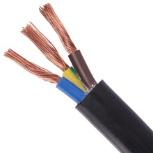 High Voltage Public Underground Waterproof Flexible Cable