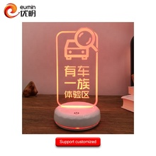USB Charger Color Changing Table Led Display Sign for Bar Home Hotel