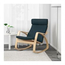 Chair folding chair <strong>furniture</strong> rocking chairs for sale