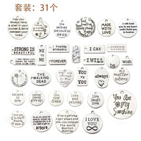 31 pcs mixed Round Charms Inspiring word charms Tibetan Silver Pendant inspiration charm For Jewelry Making