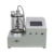 New product evaporation coating instrument for evaporation coating metal powder