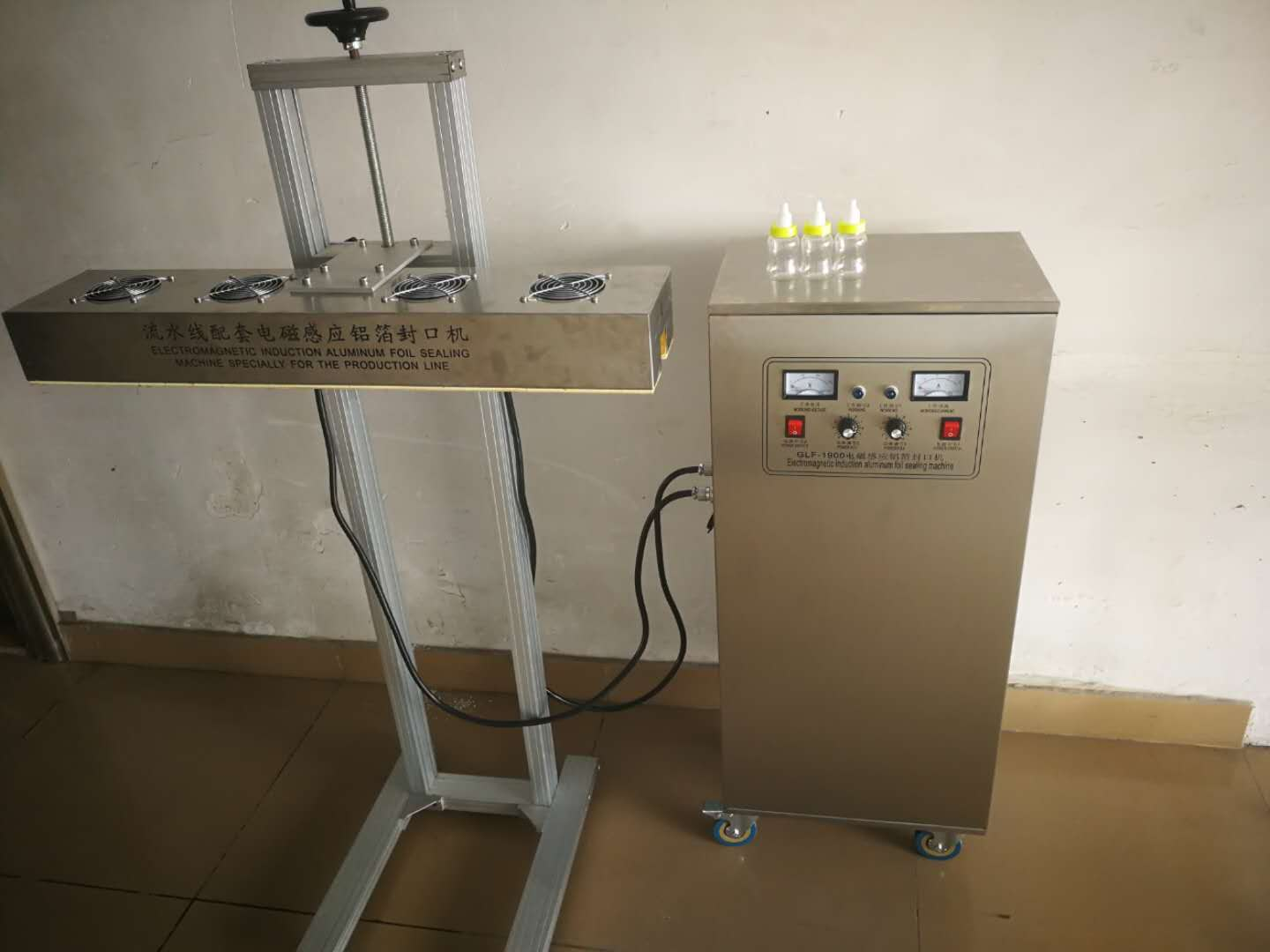 Automatic High Speed Bottles Jars Thermal Sealer  ( Air Cooling )