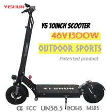 Factory price plus outdoor 1300w 1000w 10inch folding 48v trottinette yishun trotinete electrica kick electric scooter