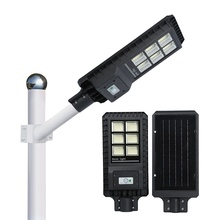 High power Outdoor IP65 waterproof 60w 120w 180w integrated all in one LED Solar Street Light