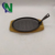 Oval Sizzler Pan Cast Iron Hot Plate For Japanese Restaurant Cooking