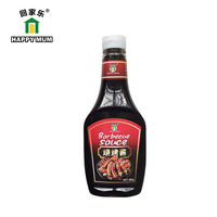 560g OEM Service Premium Barbecue Sauce For BBQ