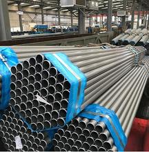 28 alloy pipe/ tube