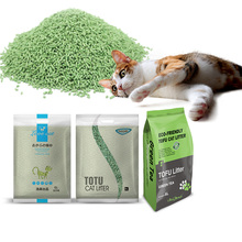 2019 new product deodorization <strong>specialized</strong> flushable tofu cat litter