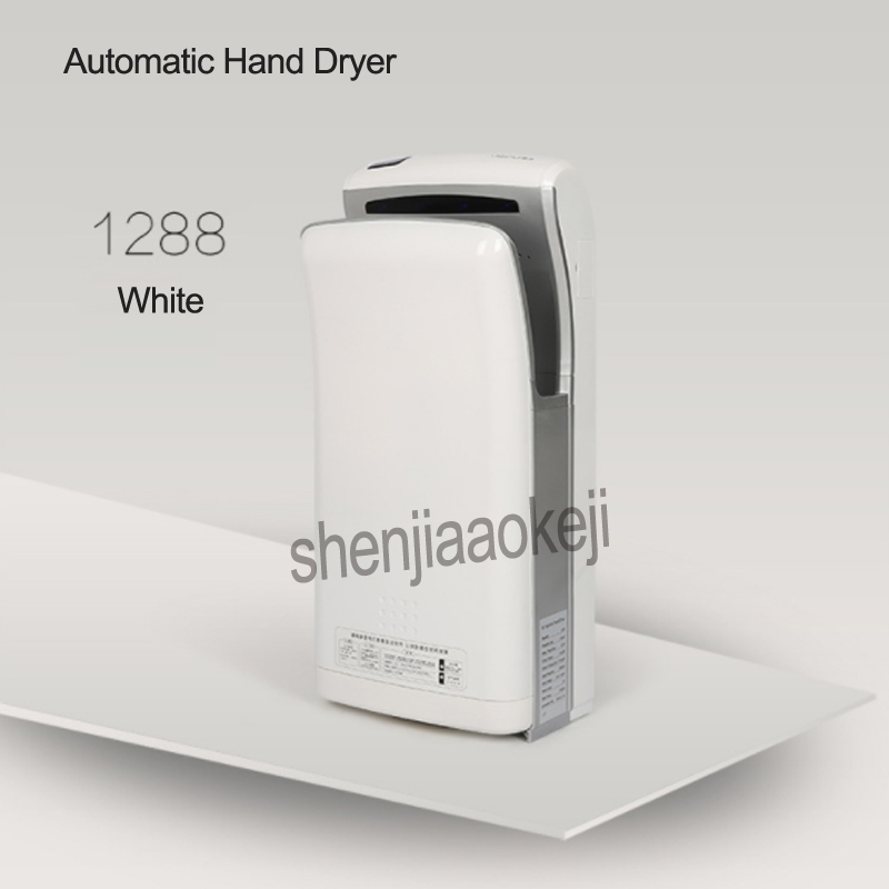 Automatic hand dryer induction hotel restaurant high speed jet type double-sided hand dryer 220v <strong>1000</strong> 1pc