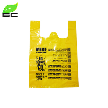 custom LDPE HDPE clear plastic  t -shirt bag with logo for grocery package for shopping
