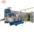 Pakistan Lightweight Wall Panel plant EPS Beads Cement Wall Panel Production Machine HFP530A Wall Slab Making Machine