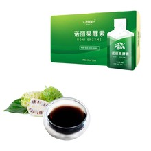 Factory Supply High Quality Noni <strong>Fruit</strong> Extract Noni Juice OEM 30ml*30bags