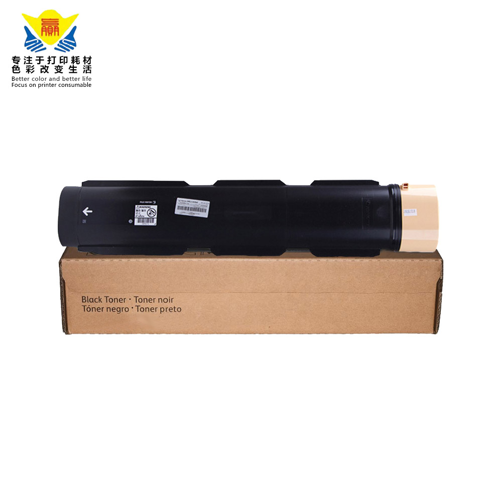 Jianyingchen 006R01561 Compatible For Xeroxs D95 <strong>D110</strong> D110P D125 D125P copier machine Toner Cartridge
