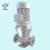 RY industrial horizontal and vertical thermal oil circulation centrifugal pump for asphalt, bitumen, resin, etc