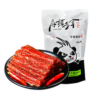 Chinese Feature Delicious Spicy Gluten Vegan Fast Food Latiao Snack Chips Potato In Bag 286g