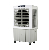 Portable commercial evaporative air cooler with ice water