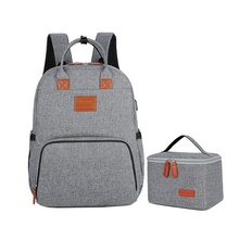 V-Coool wholesale multi-function USD adapter <strong>backpack</strong> diaper bag