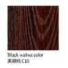 Black walnut color