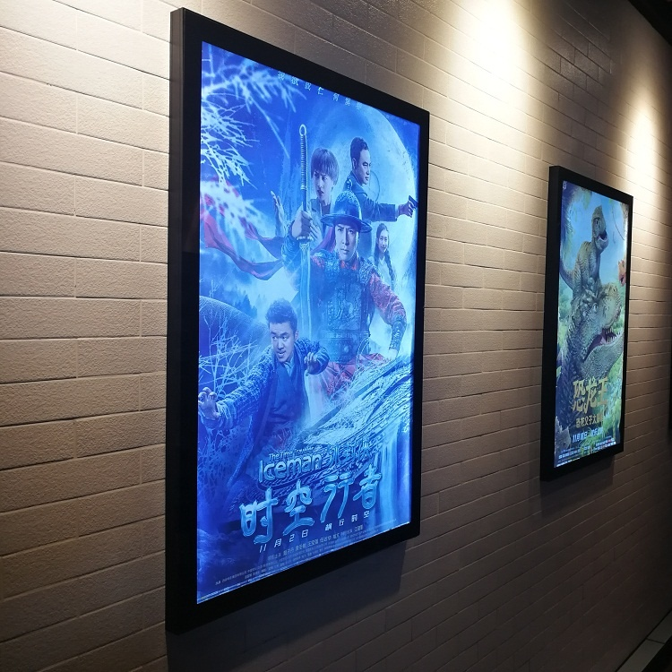 Wall mounted <strong>LED</strong> movie posters advertising magnetic acrylic panel <strong>LED</strong> light <strong>box</strong> for cinema
