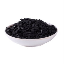 <strong>1000</strong> iodine value 2mm pellet 4x8 mesh granular activated carbon industrial hydrogen pressure separation adsorption and purific