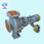 RY heavy type industrial heat conduction oil transfer centrifugal pump for bitumen, resin, etc